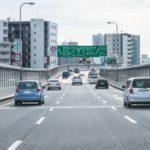 初級編:高速道路で気をつけることまとめ!合流の時気をつけること、コツは?